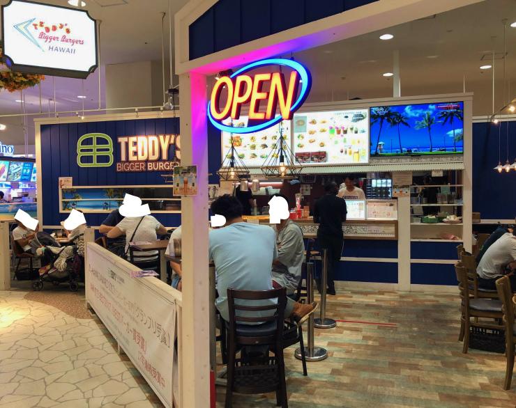 テディーズ・ビガー・バーガー(Teddy's Bigger Burgers)
