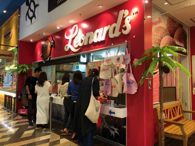レナーズ(Leonard's BAKERY)
