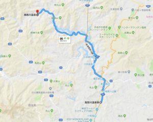鬼怒川温泉駅から湯西川温泉
