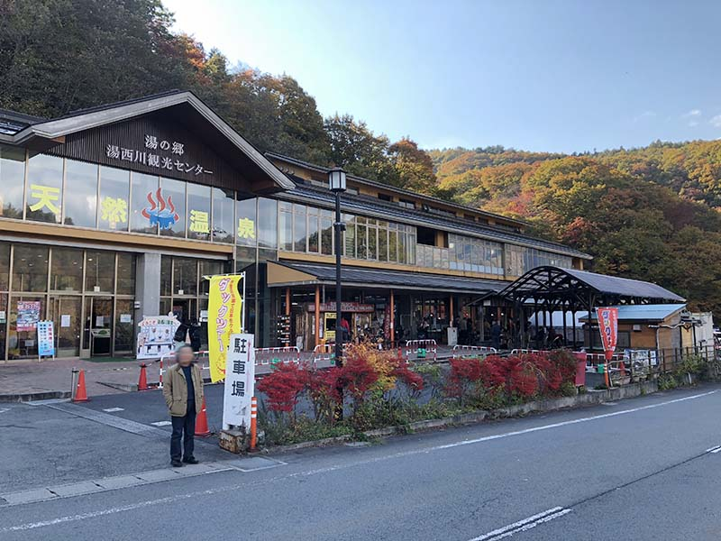 道の駅 湯西川